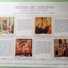 Sellos: HISTÒRIA DE CATALUNYA. BAIXA EDAT MITJANA: LA CIUTAT DE BARCELONA CAP I CASAL. EDITADA POR EL GREMIO. Lote 146906369