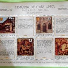 Sellos: HISTÒRIA DE CATALUNYA. BAIXA EDAT MITJANA: LA GENERALITAT. EXPOFIL MUNDIAL 82. EDITADA POR EL GREMI. Lote 146906373
