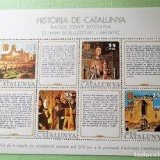 Sellos: HISTÒRIA DE CATALUNYA. BAIXA EDAT MITJANA: EL MÓN INTEL. LECTUAL I ARTISTIC. EDITADA POR EL GREMIO. Lote 146906377