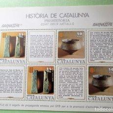 Sellos: HISTÒRIA DE CATALUNYA. PREHISTÒRIA: EDAT DELS METALLS. BARNAFIL'79. EDITADA POR EL GREMIO DE FILATE. Lote 147354402