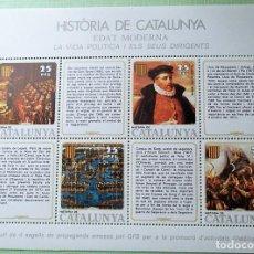 Sellos: HISTÒRIA DE CATALUNYA. EDAT MODERNA: LA VIDA POLÍTICA I ELS SEUS DIRIGENTS. ELS CONSELLERS, LLUIS DE. Lote 147354406