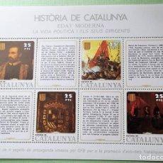 Sellos: HISTÒRIA DE CATALUNYA. EDAT MODERNA: LA VIDA POLÍTICA I ELS SEUS DIRIGENTS. PAU CLARIS, RAFAEL DE CA. Lote 147354410