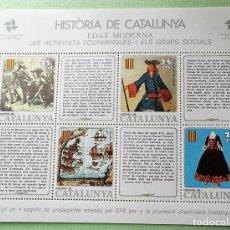 Sellos: HISTÒRIA DE CATALUNYA. EDAT MODERNA: LES ACTIVITATS ECONÓMIQUES I ELS GRUPS SOCIALS. JOAN DE SERRALL. Lote 147354414