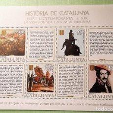 Sellos: HISTÒRIA DE CATALUNYA. EDAT CONTEMPORÀNIA S. XIX: LA VIDA POLÍTICA I ELS GRUPS SOCIALS. EL PRIMER C. Lote 147354422