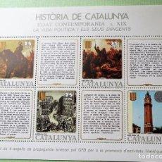 Sellos: HISTÒRIA DE CATALUNYA. EDAT CONTEMPORÀNIA S. XIX: LA VIDA POLÍTICA I ELS GRUPS SOCIALS. GENERAL PRIM. Lote 147354426