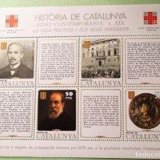 Sellos: HISTÒRIA DE CATALUNYA. EDAT CONTEMPORÀNIA S. XIX: LA VIDA POLÍTICA I ELS GRUPS SOCIALS. ESTANISLAU F. Lote 147354430