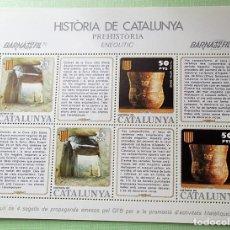 Sellos: HISTÒRIA DE CATALUNYA. PREHISTÒRIA: ENEOLITIC. BARNAFIL'79. EDITADA POR EL GREMIO DE FILATELIA BARCE. Lote 147354446