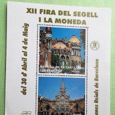 Sellos: BARNAFIL'97. DRASSANES REIALS DE BARCELONA: HOSPITAL DE LA SANTA CREU I DE SANT PAU. XII FIRA DEL SE. Lote 147354474