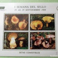 Sellos: I SEMANA DEL SELLO. 25 AL 29 SEPTIEMBRE 1984. SETAS COMESTIBLES. GREMIO FILATELIA BARCELONA/ANFIL. N. Lote 220979700