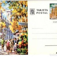 Sellos: ENTERO POSTAL DEL AÑO 1973. Lote 147506506