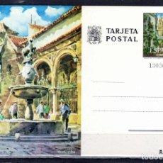 Sellos: ENTERO POSTAL DEL AÑO 1973. Lote 147507058