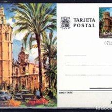 Sellos: ENTERO POSTAL DEL AÑO 1974 VALENCIA. Lote 147507530
