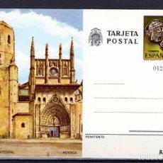 Sellos: ENTERO POSTAL DEL AÑO 1981 CATEDRAL DE HUESCA. Lote 147508758