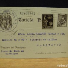 Sellos: TARJETA POSTAL COMERCIAL TEXTIL ANGEL VILA, BARCELONA. Lote 147688938