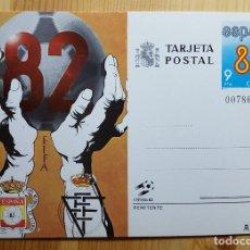 Briefmarken - Tarjeta Postal España 82 - 148045882