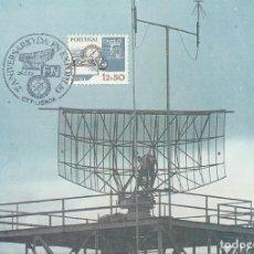 Sellos: 1983. PORTUGAL. MÁXIMA/MAXIMUM CARD. TRIPLE. RADAR. TELECOMUNICACIONES/TELECOMMUNICATIONS.. Lote 148510018