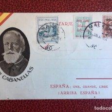 Sellos: TARJETA POSTAL , IMAGEN DEL GENERAL CABANELLAS, FRANQUEADA CON 3 SELLOS PATRIOTICOS DE MALAGA. Lote 151380330