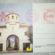 Selos: ESPAÑA SPAIN TARJETA POSTAL CAPITULACIONES 87 SANTA FE GRANADA ORIGINAL 1987. Lote 152038444