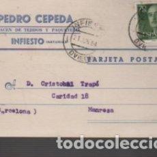 Sellos: TARJETA COMERCIAL - PEDRO CEPEDA, ALMACÉN DE TEJIDOS Y PAQUETERÍA DE INFIESTO (ASTURIAS) 1964. Lote 152138938