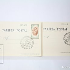 Sellos: ENTEROS POSTALES POSTALES - 1º CONGRESO INTERNACIONAL DE FILATELIA - EDIFIL 88/99 MATSELLADOS - 1960. Lote 152305564