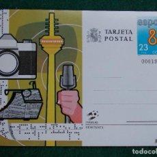 Sellos: TARGETA POSTAL 1982 82. Lote 152750110