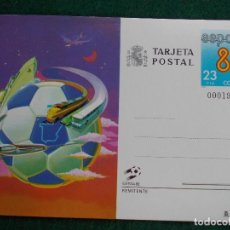Sellos: TARGETA POSTAL 1982 82. Lote 152750182