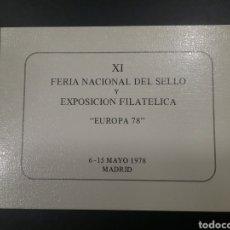 Sellos: HOJAS RECUERDO XI FERIA NACIONAL DEL SELLO MUESTRA. Lote 155496024