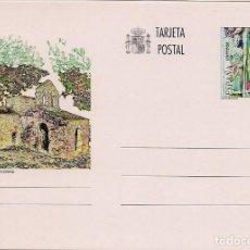 Sellos: TARJETA POSTAL TURISMO 1993. ORENSE. Lote 153502506
