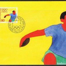 Briefmarken - [EF0240] Liechtenstein 1984, Tarjeta Máxima - Maxicard nº 48-02 (M) - 154573470
