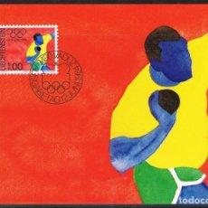 Briefmarken - [EF0241] Liechtenstein 1984, Tarjeta Máxima - Maxicard nº 48-03 (M) - 154573574