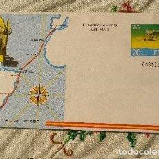 Sellos: ESPAÑA 1981.- AEROGRAMA.- RAID PALOS DE MOGUER-BUENOS AIRES 1926. Lote 155168410