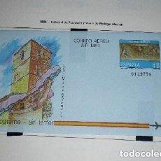 Sellos: AEROGRAMA DE 1986 CATEDRAL DE PLASENCIA Y VUELO DE MATEO ALEMAN. Lote 155168690