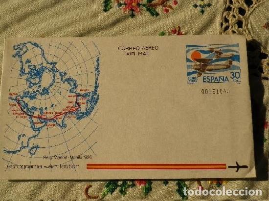 AEROGRAMA ESPAÑA 1981.RAID MADRID/MANILLA 1926. (Sellos - Extranjero - Tarjetas)