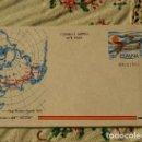 Sellos: AEROGRAMA ESPAÑA 1981.RAID MADRID/MANILLA 1926.. Lote 155168866