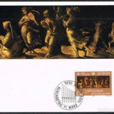 Sellos: [EF0260] LIECHTENSTEIN 1985, TARJETA MÁXIMA - MAXICARD Nº 52-02 (M). Lote 155440146