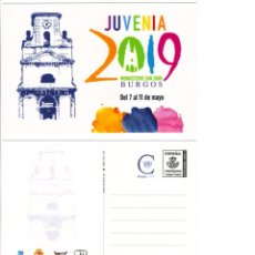 Sellos: TARJETA POSTAL PREFRANQUEADA JUVENIA 2019 JUVENTUD BURGOS CATEDRAL MONASTERIO NUEVA. Lote 155639938