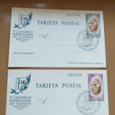 Sellos: TARJETA POSTAL 1 CONGRESO INTERNACIONAL FILATELIA BARCELONA 1960. Lote 156551813