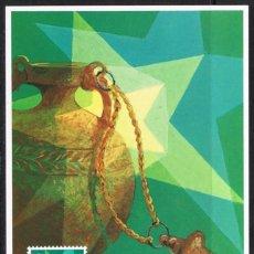 Briefmarken - [EF0277] Liechtenstein 1985, Tarjeta Máxima - Maxicard nº 58-03 (M) - 156714990