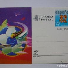 Briefmarken - TARJETA POSTAL. ESPAÑA 82 - 156731902