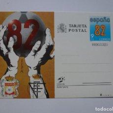 Timbres: TARJETA POSTAL. ESPAÑA 82. Lote 156731946