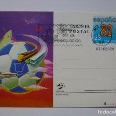 Briefmarken - TARJETA POSTAL. ESPAÑA 82 - 156732010