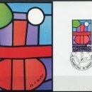 Sellos: [EF0286] LIECHTENSTEIN 1986, TARJETA MÁXIMA - MAXICARD Nº 62 (M). Lote 156924214