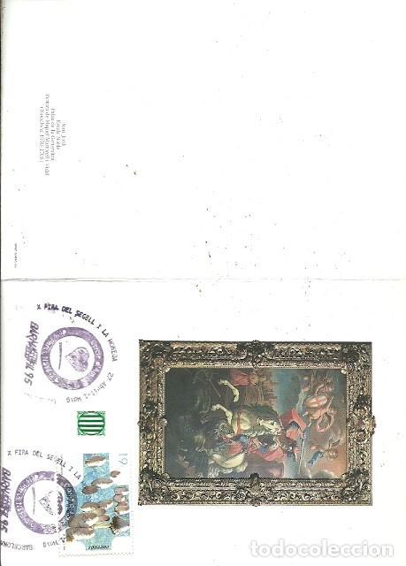 Sellos: INVITACIO INAUGURACIO OFICIAL EXPOSICIO FILATELICA I NUMISMATICA DIADA DE SANT JORDI PALAU MOJA 1995 - Foto 2 - 158620330