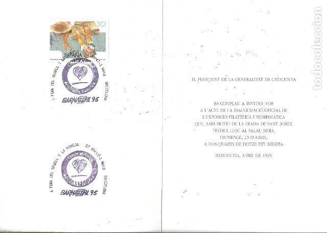 INVITACIO INAUGURACIO OFICIAL EXPOSICIO FILATELICA I NUMISMATICA DIADA DE SANT JORDI PALAU MOJA 1995 (Sellos - España - Tarjetas)