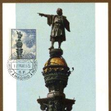 Sellos: POSTAL SERIE TURISTICA - BARCELONA MONUMENTO A COLON. Lote 159103989