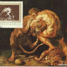 Sellos: 1967. RUMANÍA/ROMANIA. MÁXIMA/MAXIMUM CARD. HÉRCULES. ARTE/ART. PINTURA/PAINTING. RUBENS.. Lote 159964618