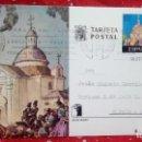 Sellos: TARJETA POSTAL * ERMITA DE SAN ANTONIO DE LA FLORIDA-ROMERIA *. Lote 160525270