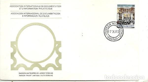 ASSOCIATION INTERNATIONALE DE DOCUMENTATION ET INFORMATION PHILATELIQUE HELLAS 1983 (Sellos - Extranjero - Tarjetas)