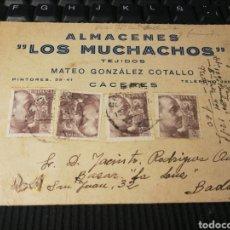Selos: ALMACENES LOS MUCHACHOS. CACERES. Lote 162095534