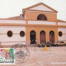 Sellos: FRANCIA IVERT 2661, CASA DE FRANCIA EN RIO DE JANEIRO (BRASIL), TARJETA MÁXIMA DE 14-7-1990. Lote 162944982